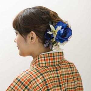 《ロイヤルブルーローズ》着物を華やかに見せる一品。3,800円(在庫2)